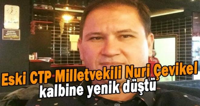 KKTC eski vekili Urfa'da hayatını kaybetti!