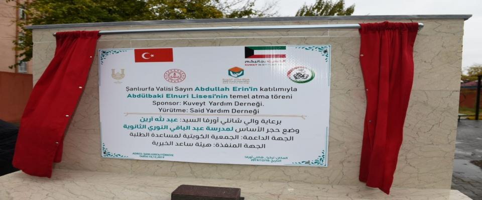 Kuveytli Hayırseverler İki Okulun Daha İnşaatına Başlıyor