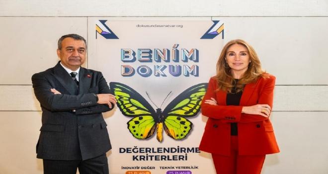 "GATHİB  ""DOKU KUMAŞ TASARIM YARIŞMASI"