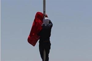 Genelkurmay'dan çok sert ''bayrak'' açıklaması